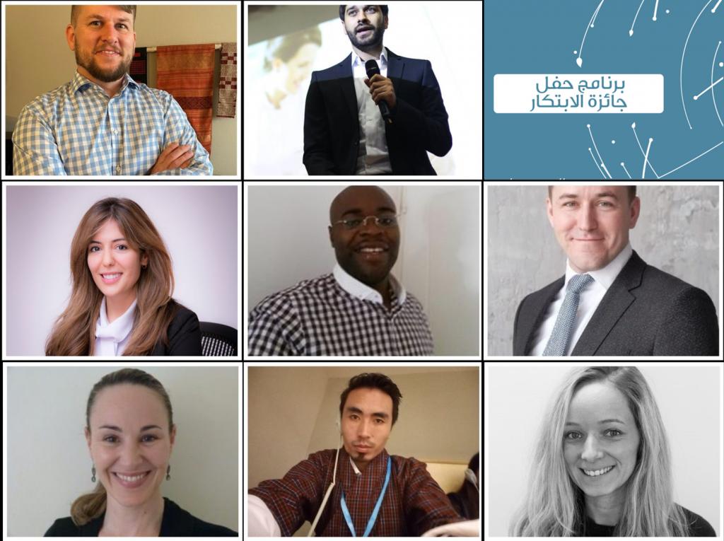 """مبادرة مؤسسة قطر """"ويش"""" تعلن أسماء الفائزين في مسابقة المبتكرين في مجال الرعاية الصحية"""