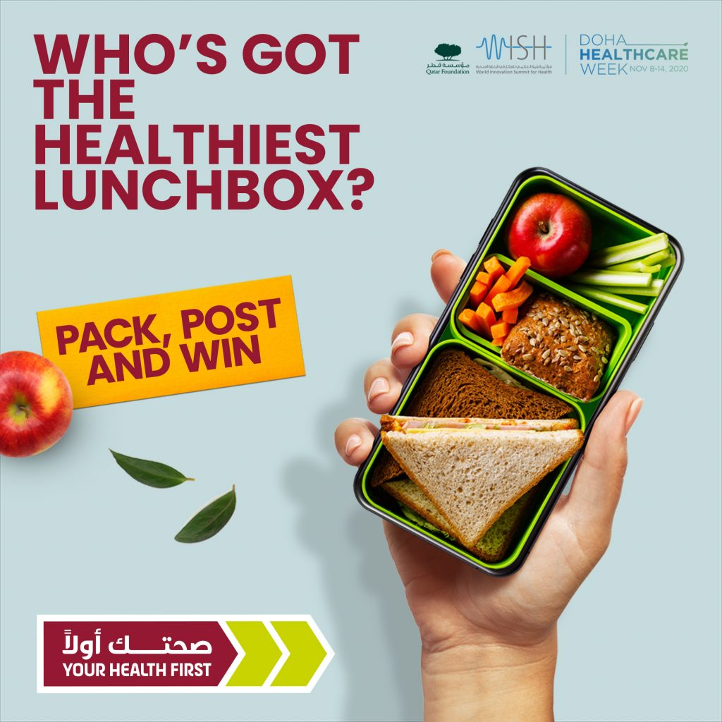 INSTAGRAM YOUR HEALTHY LUNCH AND WIN PRIZES!