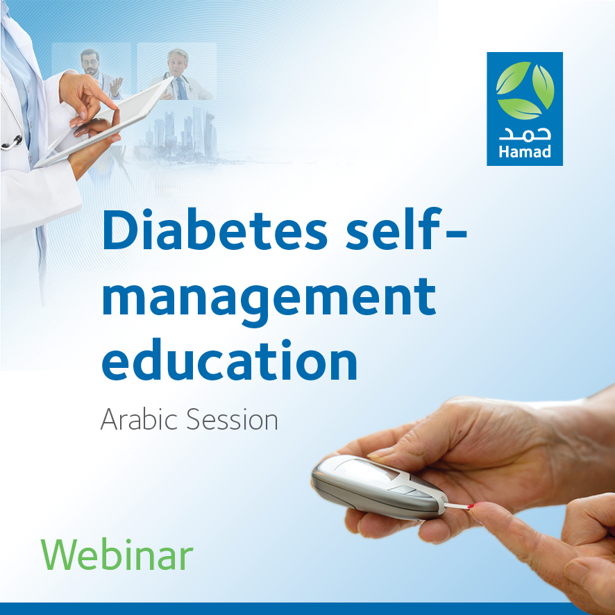 Diabetes Self-Management Education (ARABIC)