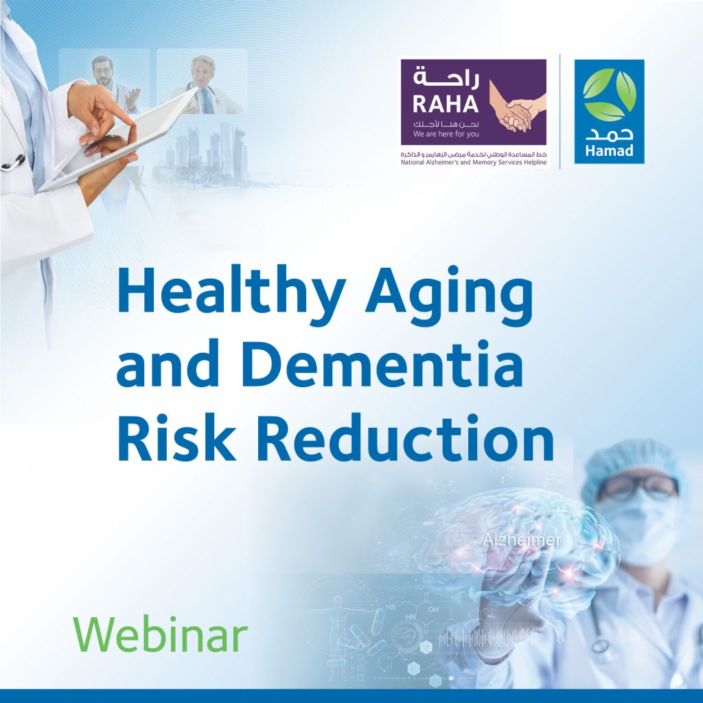 Healthy Aging and Dementia Risk Reduction (English)