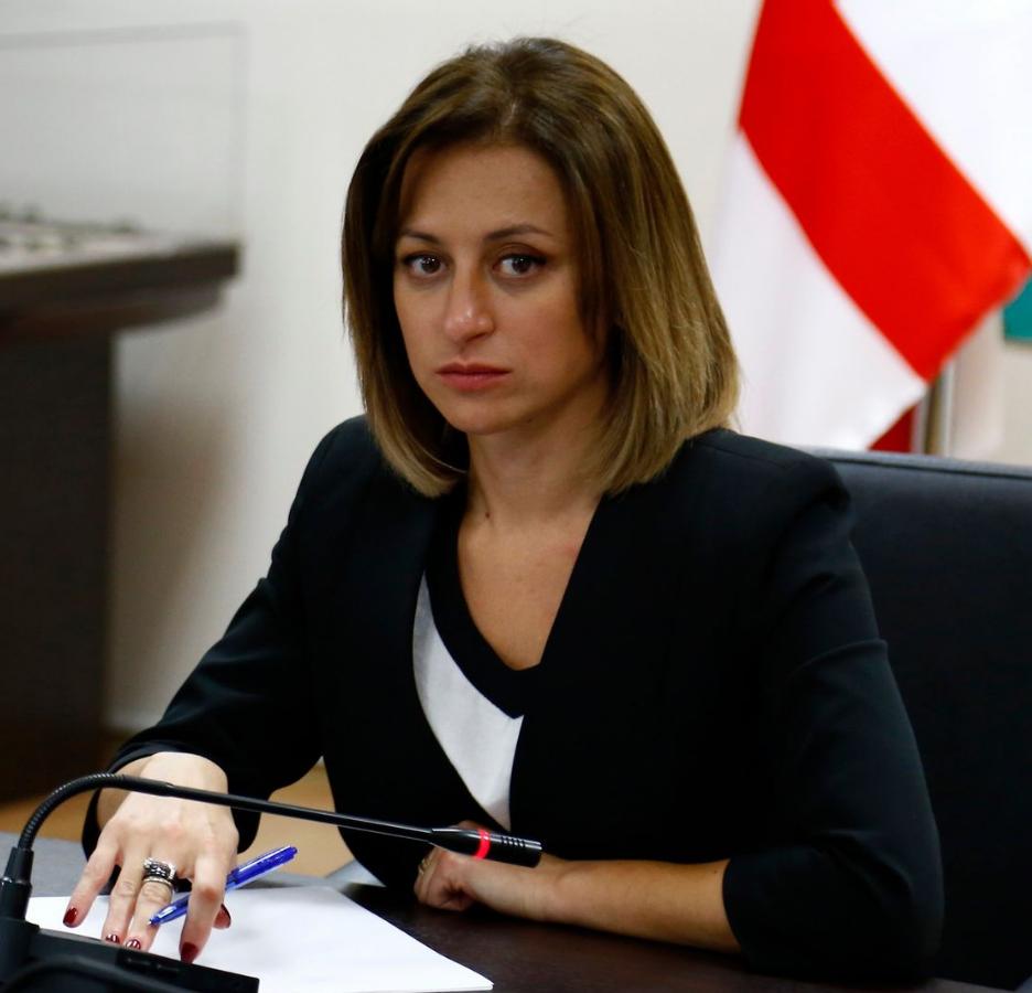 Dr. Ekaterine Tikaradze