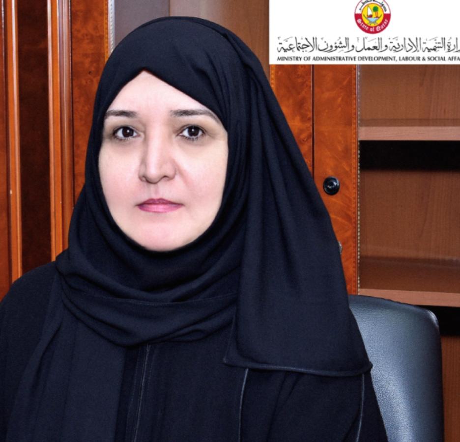 Najat Daham Al-Abdullah